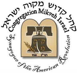 Congregation Mikveh Israel Synagogue of the American Revolution logo